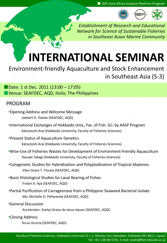 Aqd holds seminar on environment friendly aquaculture seafdec international seminar poster invitation stopboris Images