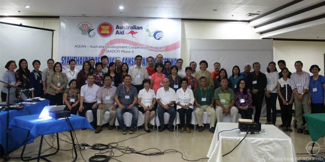 gaqp meeting1