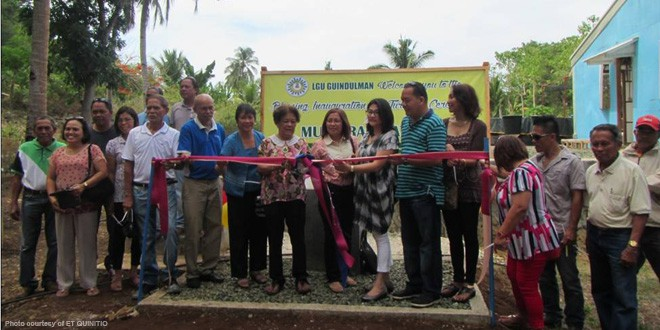 Inauguration of hatchery in Bohol featured image